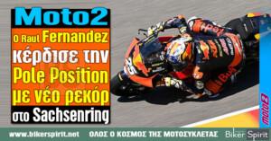 Moto2: Ο Raul Fernandez κέρδισε την Pole position με νέο ρεκόρ στο Sachsenring – Χρόνοι – Αποτελέσματα