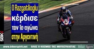 Ο Toprak Razgatlioglu κέρδισε τον 1ο αγώνα στην Αργεντινή – Yamaha , Kawasaki και Ducati στο TOP 3 – Αποτελέσματα