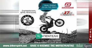 TRIAL EVENT ΠΕΝΤΕΛΗ 23-24/10/2021