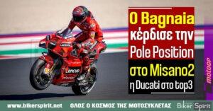 Ο Pecco Bagnaia κέρδισε την pole position στο Misano2 – η Ducati στο top3 – Αποτελέσματα – Χρόνοι
