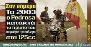 Σαν Σήμερα το 2003, ο Dani Pedrosa κατακτά τον πρώτο του παγκόσμιο πρωτάθλημα στα 125cc
